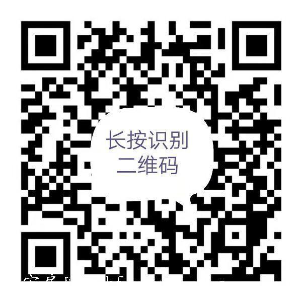 QQ图片20190501124214.jpg